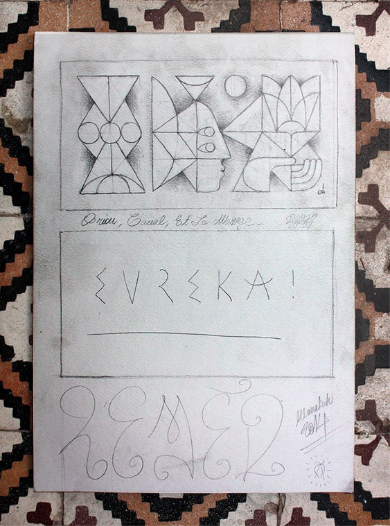 ORION, KANAAL & THE MESSAGE. Pencil on paper. 2014